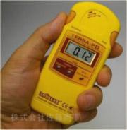 放射線測定日記:旅のお供に放射線測定器