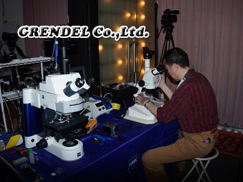 顕微鏡観察イベント